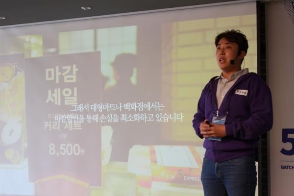 오경석 ㈜미로 대표가 사업 아이템을 소개하는 모습./사진제공=SOPOONG