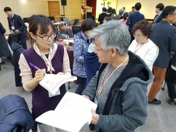 28일 진행된 활동가 대회에서 참가자들은 소속과 이름, 하는 역할 등을 교환하며 서로 알아가는 시간을 가졌다.