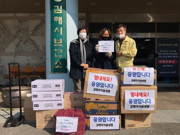 3월 5일 장유·김해아이쿱생협이 김해보건소에 대체식 등 생협 물품 전달하는 모습./사진=아이쿱생협